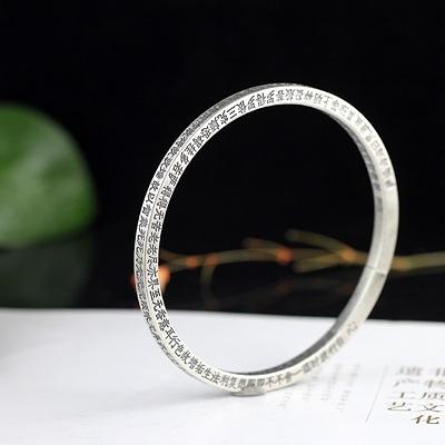 純銀手環(泰銀)-般若波羅蜜心經亞光生日情人節禮物男女手鐲73na150【時尚巴黎】