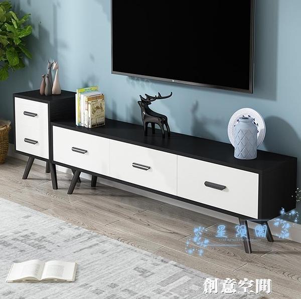 電視櫃 北歐小型茶幾電視櫃簡易組合套裝小戶型北歐現代簡約客廳臥室家具 NMS