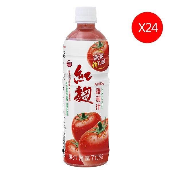 【台酒TTL】台酒紅麴番茄汁(全素)-箱裝(24入)