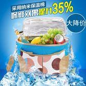 保溫箱 食品保鮮冷藏車載大容量保溫包冷藏包冰包手提保溫箱大保溫送餐包 夢藝家