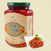 台東原生應用植物園 白鶴靈芝辣椒醬 360g/瓶