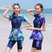 泳裙 泳衣女仙女範學生保守新款爆款ins大碼溫泉裝顯瘦遮肚長袖連體裙 莎瓦迪卡