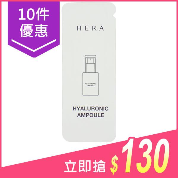 【10件$130】韓國 HERA 透明質酸保濕安瓶(1ml)【小三美日】