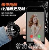 智能手環男女初中學生青少年運動電子表鬧鐘計步器多功能手表 茱莉亞