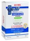 森田藥粧高純度玻尿酸潤澤面膜10片入/盒-即期品保存期限至2022年7月-001060
