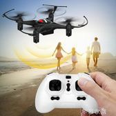 迷你無人機航拍高清專業超長續航遙控飛機四軸飛行器成人智慧玩具 千惠衣屋