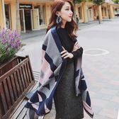 韓版拼色圍巾女春秋冬季空調房披肩仿羊絨加厚加大兩用百搭披風 東京衣櫃