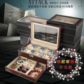 雙層帶鎖首飾盒 手錶收納盒 眼鏡戒指項鍊飾品展示盒