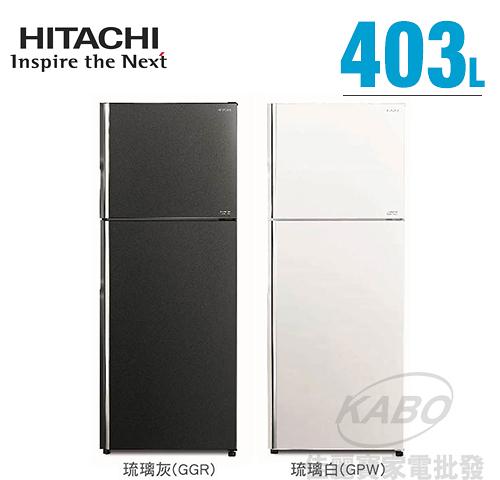 【佳麗寶】留言加碼折扣-(HITACHI日立) 403公升琉璃變頻雙門冰箱RG409