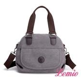 【Lemio】學院風手感帆布兩用波士頓包(品味灰)