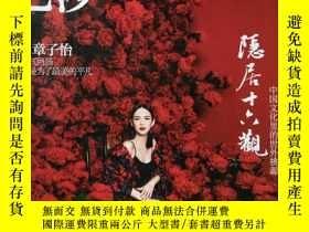 二手書博民逛書店BAZAAR罕見--- 時尚芭莎 (29週年珍藏雙刊)Y2719
