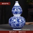景德鎮陶瓷器 仿古青花瓷花瓶插花 新中式客廳裝飾品博古架擺件MBS「時尚彩紅屋」