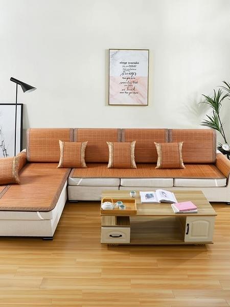 沙發涼席墊夏季涼墊防滑沙發套夏天款通用萬能套罩藤竹席坐墊-享家 YTL-享家 YTL