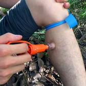 吸取器 戶外毒液真空吸取器野外救生工具急救盒蛇毒蜂毒膿血抽毒器吸毒器 玩趣3C