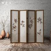 中式實木屏風玄關隔斷裝飾折疊移動客廳酒店臥室書房半透實木折屏 莎拉嘿呦