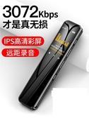 錄音筆諾必行G1 專業錄音筆高清降噪學生上課用會議轉文字迷你小型 LX HOME 新品