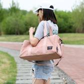 登機包-短途旅行包女手提韓版行李袋男大容量旅游行李包防水運動健身包潮 【korea時尚記】