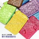 ☆小時候創意屋☆ 迪士尼 正版授權 彩色 頸掛包 零錢包 卡片包 卡片夾 票卡夾 悠遊卡夾 證件夾