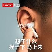 交換禮物無線藍芽耳機入耳式迷你高音質運動適用蘋果華為小米