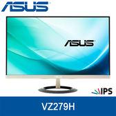 【免運費】ASUS 華碩 VZ279H 27型 不閃屏低藍光顯示器 / 雙HDMI / IPS面板