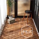 韓國 地磚 地墊 牆磚 六角磚 地墊【G0019】OULU六角防滑地磚(木紋色) 完美主義