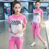 休閒套裝 夏季14歲少女孩短袖七分褲休閒兩件套裝LJ9703『miss洛羽』
