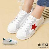小白鞋 配色星星綁帶休閒鞋-山打努SANDARU【1071759#46】