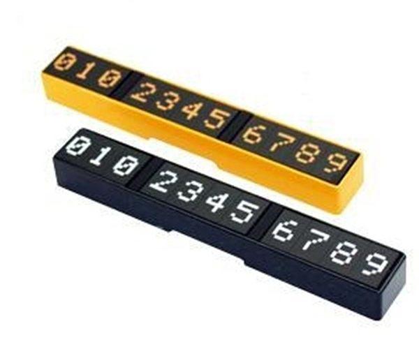 車之嚴選 cars_go 汽車用品【AS-3691】韓國AUTOCOM車用電話號碼留言板(止滑磁鐵數字貼紙)-2色選擇