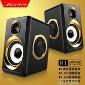 博可斯 K1筆記本音響小音箱台式電腦手機USB重低音炮迷你便攜家用 依凡卡時尚