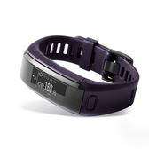 元氣健康館 Garmin vivosmart HR腕式心率智慧手環-紫色/個(smart ipass.一卡通)
