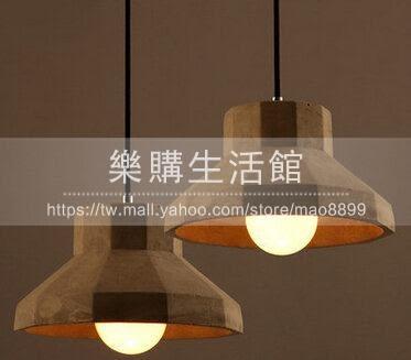 現代簡約藝術水泥吊燈歐式復古燈LG-18835