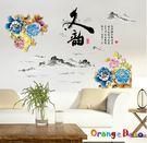 壁貼【橘果設計】牡丹花 DIY組合壁貼 ...