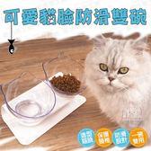 可愛貓臉雙碗架 防滑雙碗 貓臉雙碗 貓碗 寵物碗 寵物雙碗 飼料碗 飼料雙碗 狗碗 寵物飼料碗