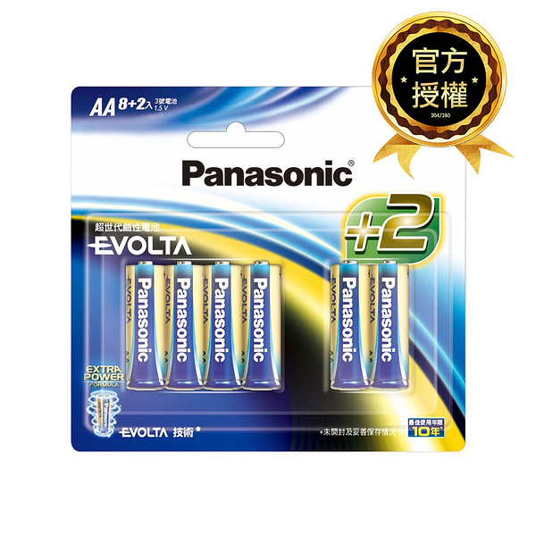Panasonic國際牌 3號 EVOLTA鹼性電池 10入(8+2入裝)