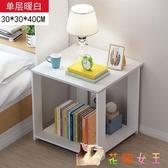 床頭櫃 床頭柜簡約現代收納小柜子儲物柜臥室床邊柜經濟型簡易床頭置物架 HX6724【花貓女王】