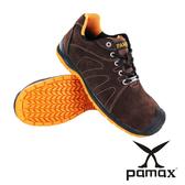PAMAX 帕瑪斯【頂級超彈力雙氣墊安全鞋】超強戰鬥鞋頭、高抓地力專利大底 ※ PAA6505H 男鞋