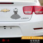 汽車貼紙個性劃痕透明創意遮擋車身貼裝飾3d立體貼改裝刮痕貼拉花 流行花園