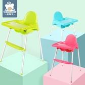 兒童餐椅 比迪熊寶寶餐椅兒童吃飯餐桌椅可折疊便攜式多功能BB凳子嬰兒座椅【快速出貨】