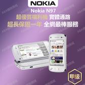 【優質傳統機】NOKIA N97 Nokia 諾基亞 滑蓋手機 保固一年 特價:3750元