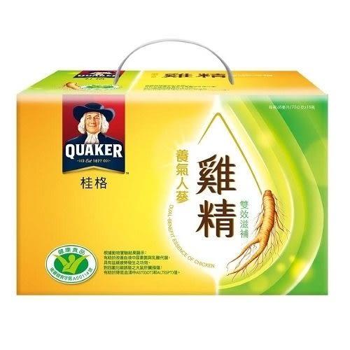 桂格養氣人蔘雞精雙效滋補禮盒(18入)【合迷雅好物超級商城】