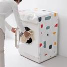 防水洗衣機罩加厚防曬防塵罩家用全自動波輪...