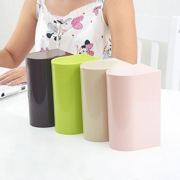 時尚創意桌面垃圾桶 半圓形桌上垃圾桶 廚房臺面雜物桶 森活雜貨