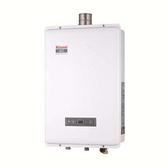強制排氣型熱水器_林內_RUA-A1601WF