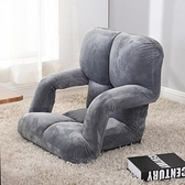 懶人沙發 榻榻米單人床上靠背電腦座椅宿舍可折疊飄窗陽台小沙發椅【快速出貨】