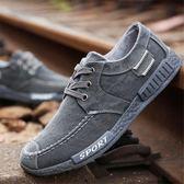 帆布鞋男 夏季男士帆布鞋韓版透氣板鞋防臭工作鞋子男老北京布鞋男休閒單鞋 芭蕾朵朵