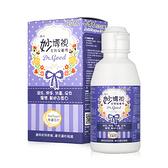 南光 妙博視 全效保養液 120ml【BG Shop】