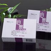 心樂複方六莓果萃取花青素膠囊《生活美學》