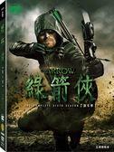 【停看聽音響唱片】【DVD】綠箭俠第六季