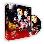 大陸劇情斷上海灘DVD 全25 集7 片裝陳龍戴嬌倩