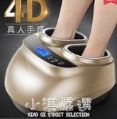 腳步揉捏足療機腳部小腿足底穴位儀按摩器足部腳底腿部家用CY『小淇嚴選』